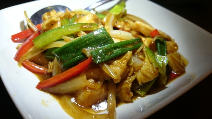 Naturally Chinese Restaurant chicken with shredded peppers in satay sauce